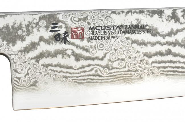 Mcusta HZ2-3005DS Splash Hybrid Gyuto 210